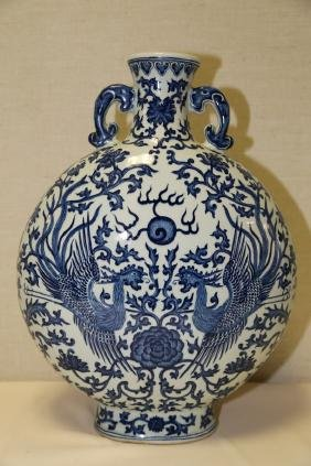 """A Blue and White """"Phoenix"""" MoonFlask"""