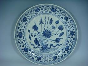 "A Blue and White ""Lotus Bouquet"" Dish"
