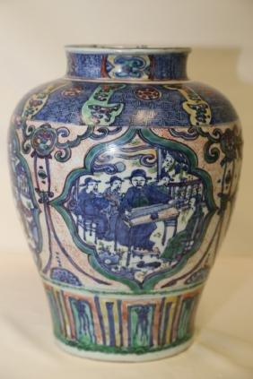 A Rare Famille Verte Porcelain Vase with Large Taotie