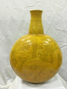 An Extremely Rare Yellow Ground Porcelain Vase