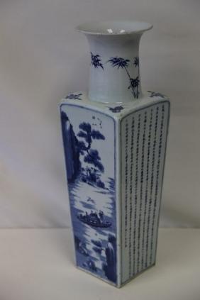 A Blue and White Kangxi Vase