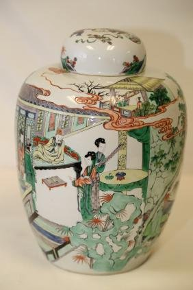 A Famille Rose Verte Porcelain Jar and Its Cover