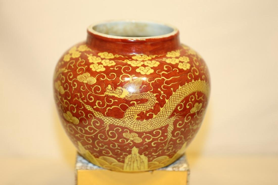 A Red Ground Yellow Enamelled Dragon Jar