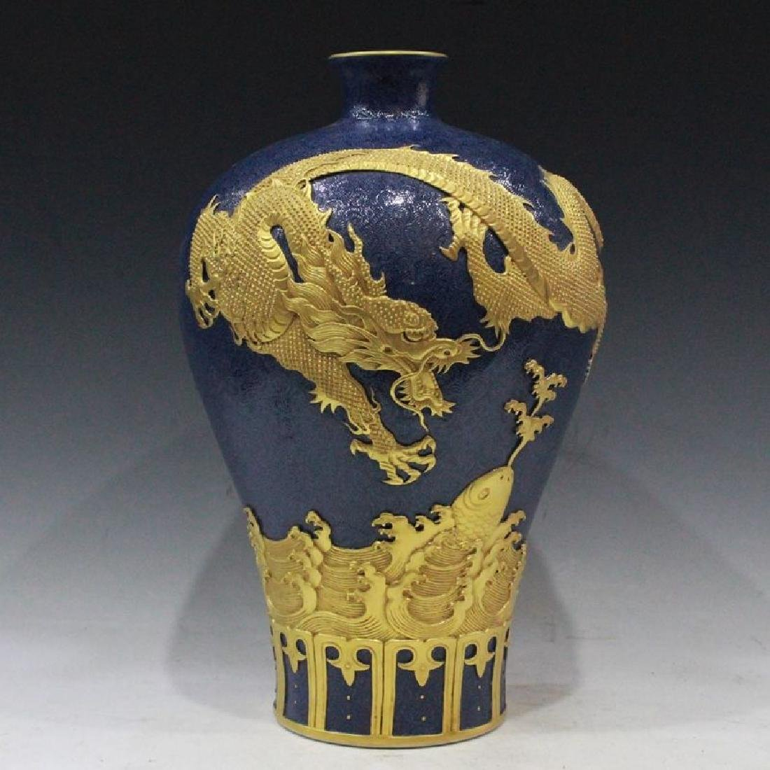 A Blue Glaze Gilt Decorated Porcelain Vase
