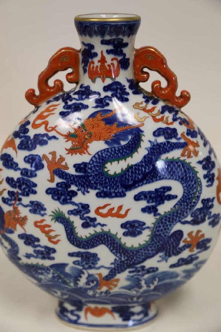 A Blue and White Iron Red MoonFlask - 2