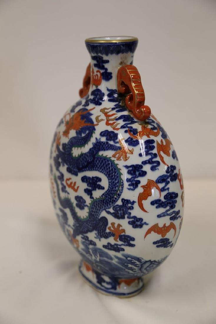 A Blue and White Iron Red MoonFlask - 3