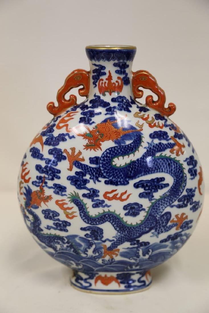 A Blue and White Iron Red MoonFlask - 4