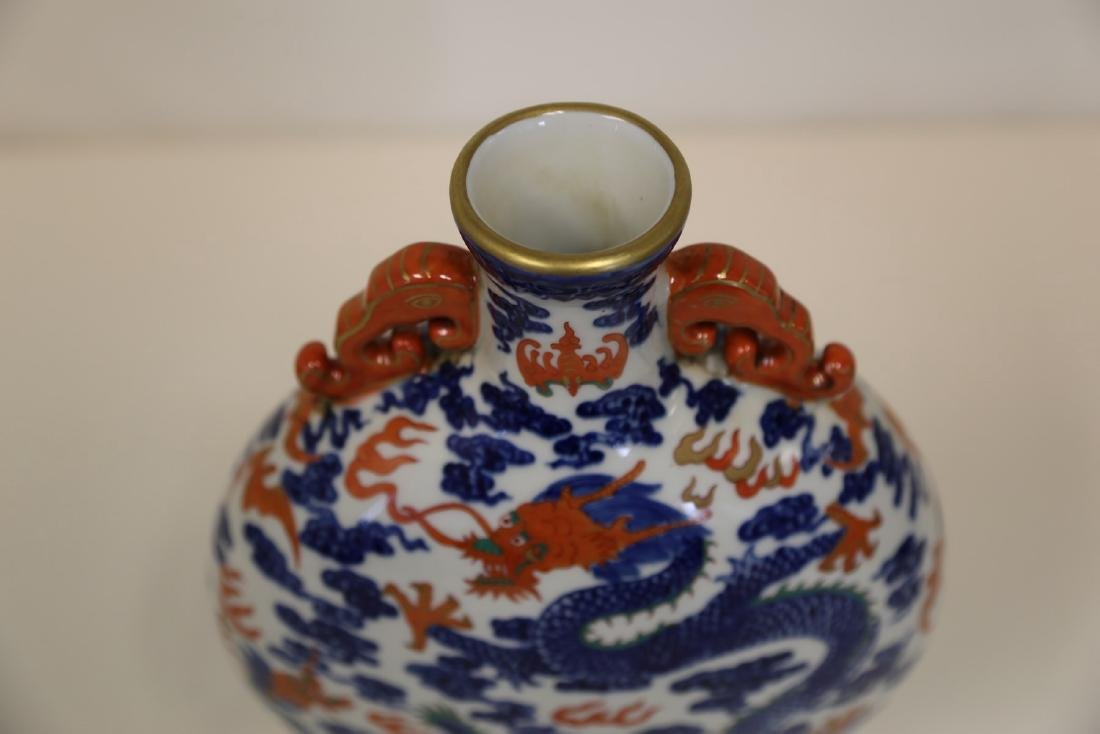 A Blue and White Iron Red MoonFlask - 5