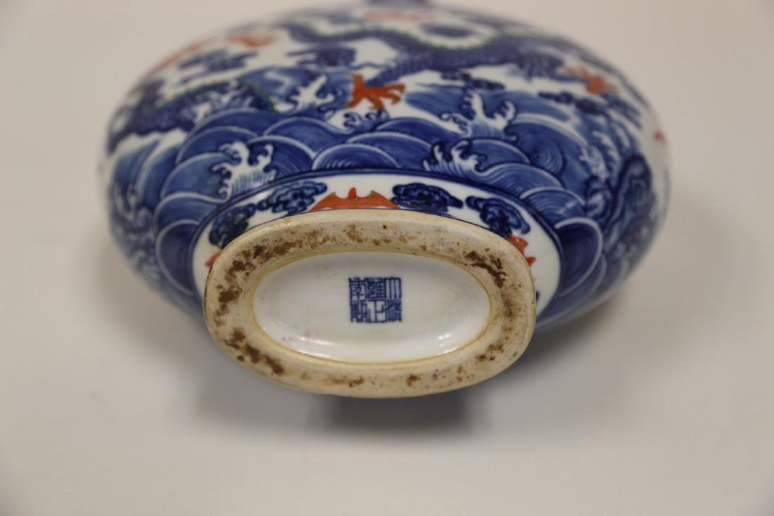 A Blue and White Iron Red MoonFlask - 6
