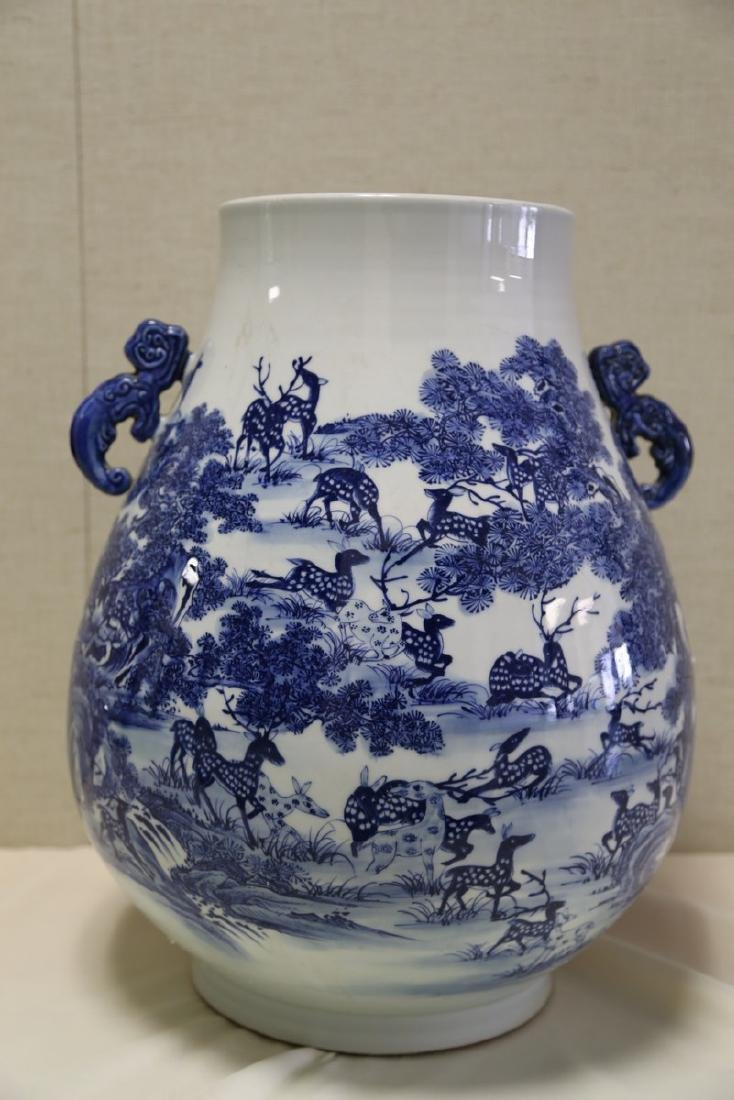 "A Blue and White ""Hundred Deer"" HU Vase"