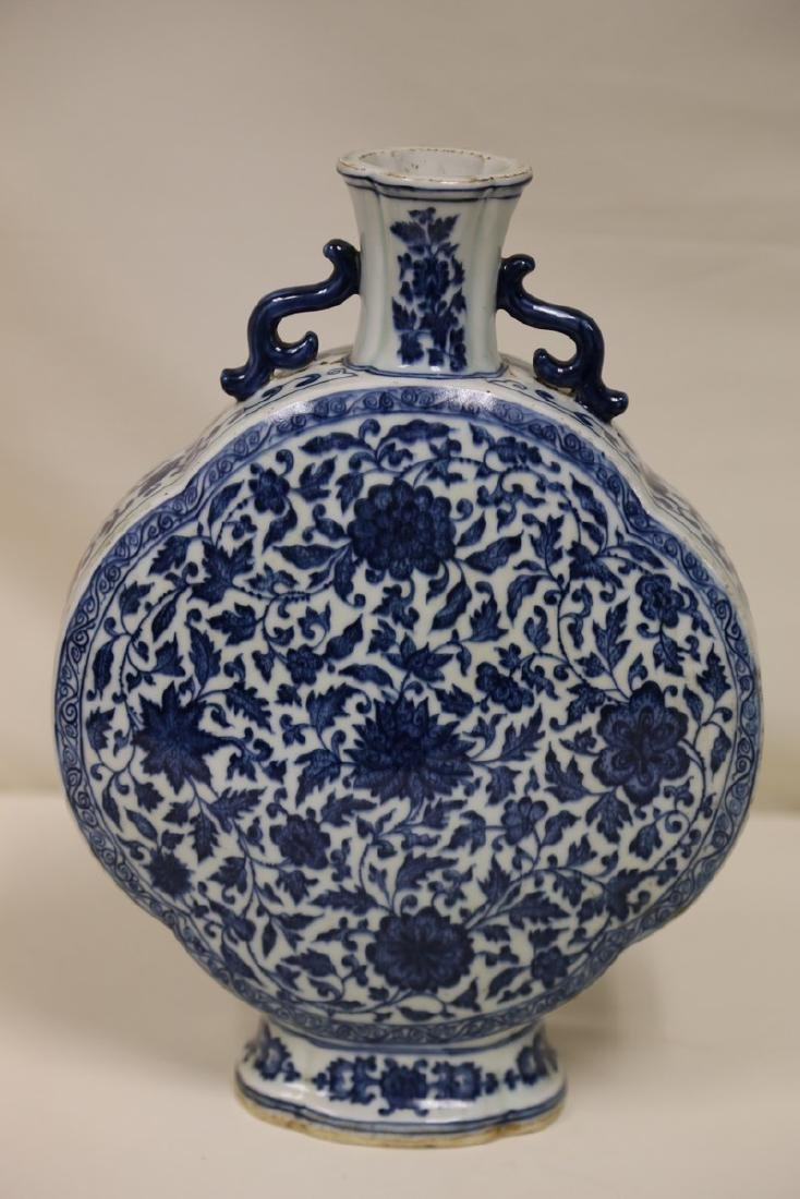 A Blue and White Moon Flask - 2