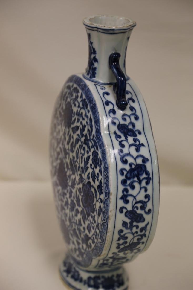A Blue and White Moon Flask - 3
