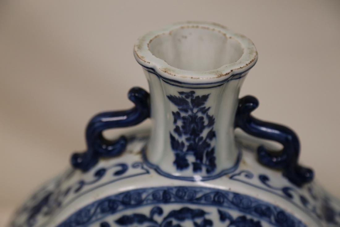 A Blue and White Moon Flask - 4