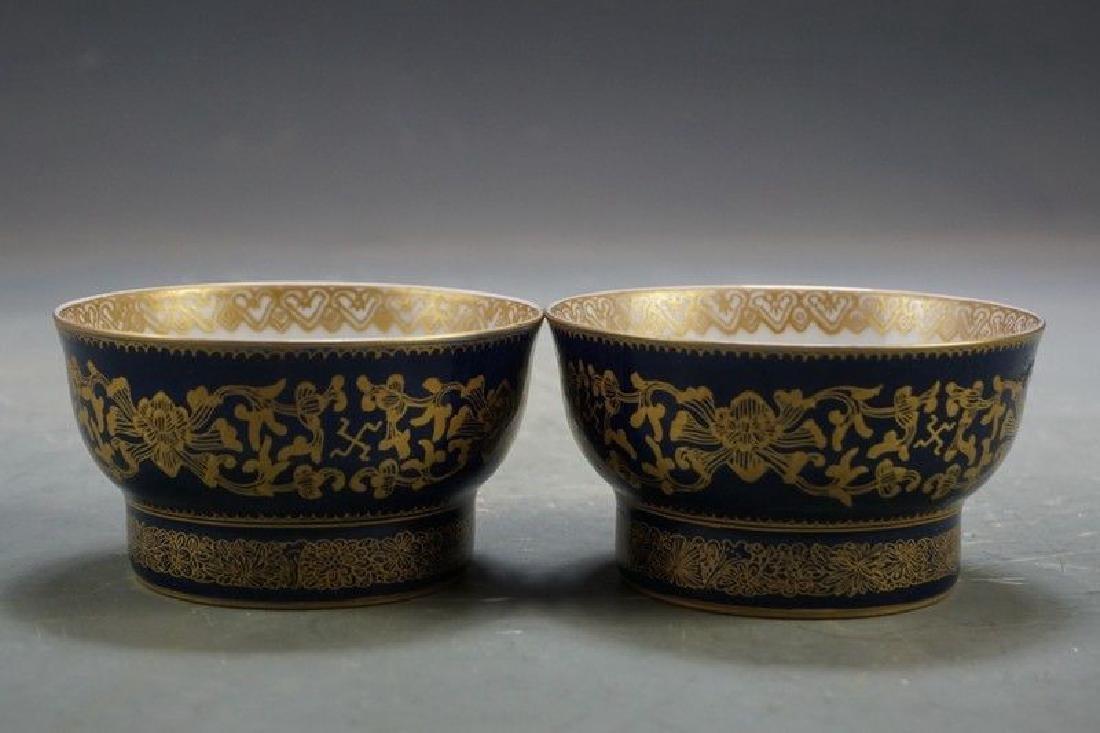 A Pair of Famille Rose Porcelain Tea cups