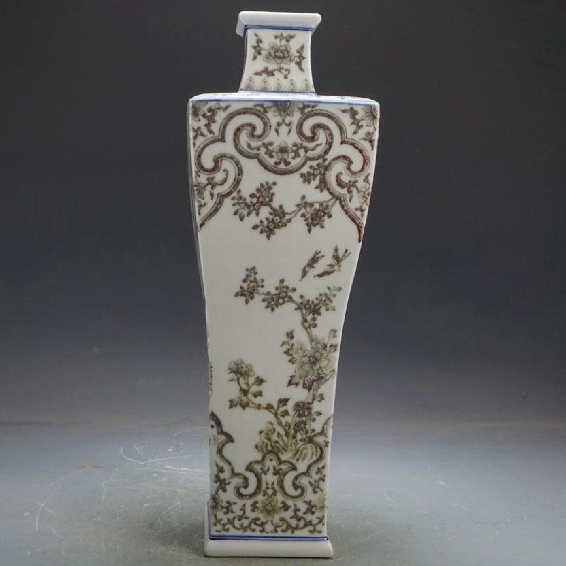 A Copper Red Porcelain Vase