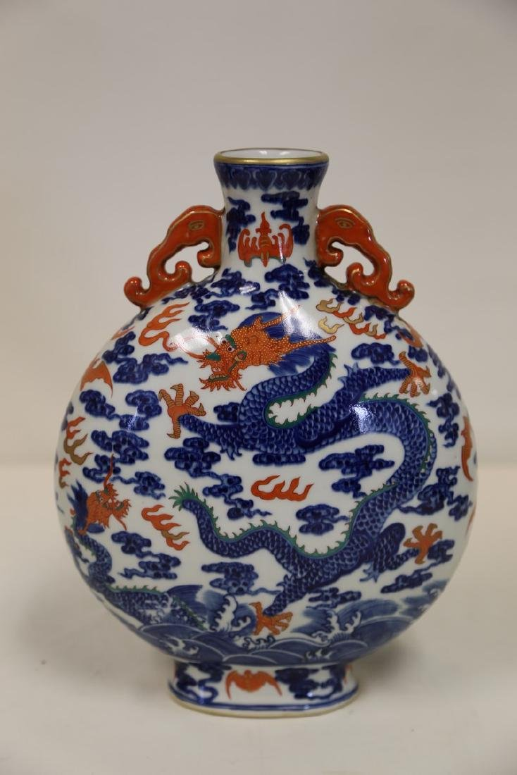 A Blue and White Iron Red MoonFlask