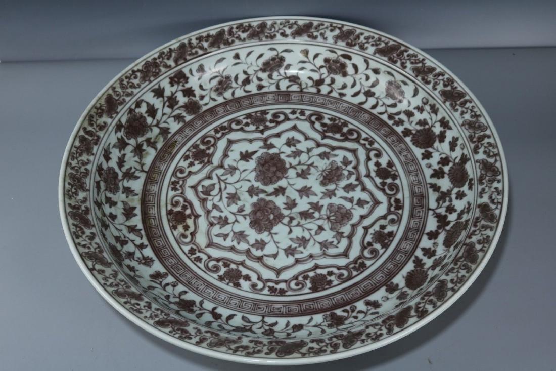 A Underglaze Red Porcelain Dish