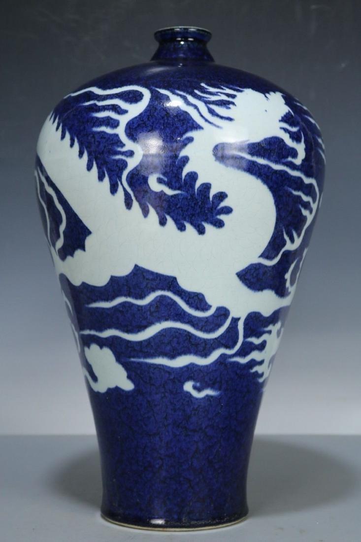 A Blue Porcelain Vase