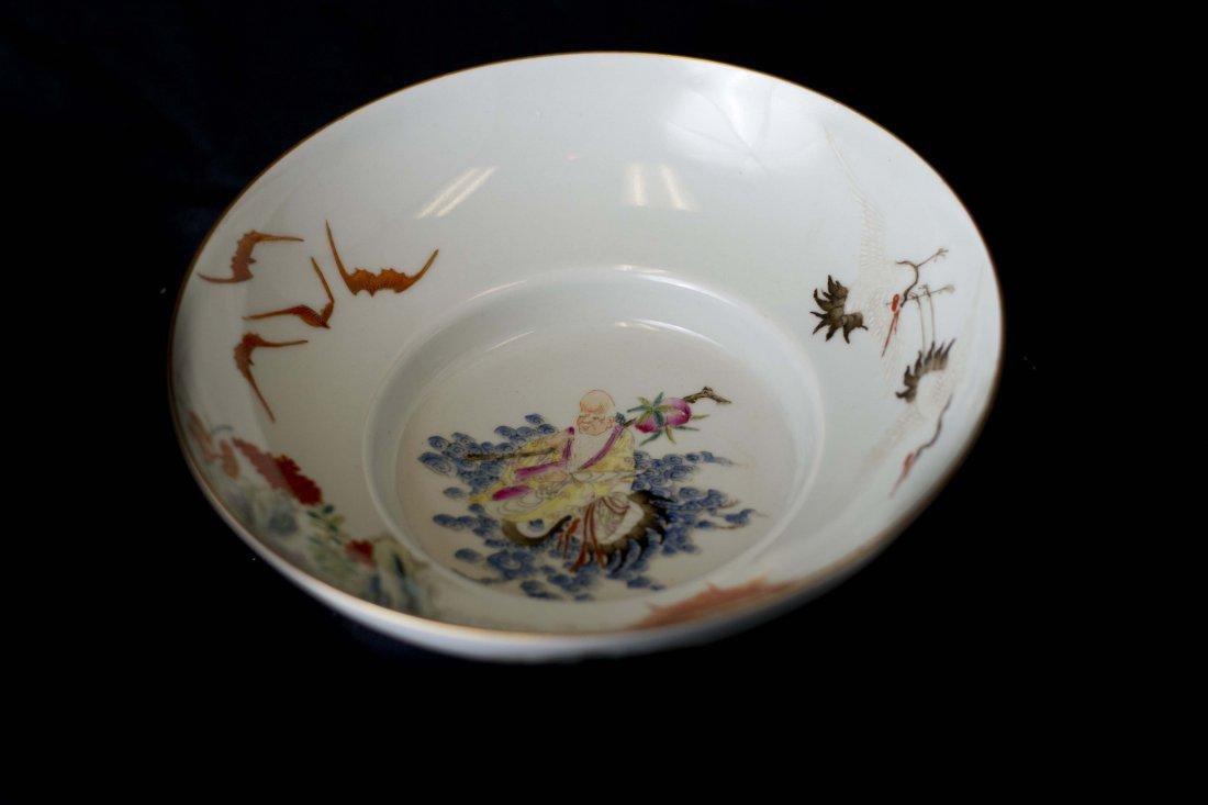 A Rare Famille Rose Porcelain Bowl