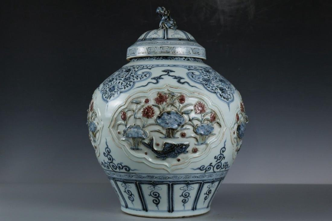 A Blue and White and Underglaze Red Porcelain Jar
