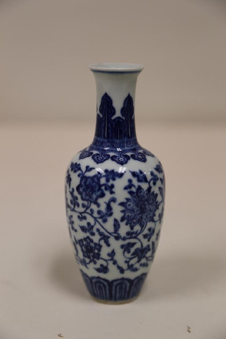 A Fine Blue and White Qianlong Vase
