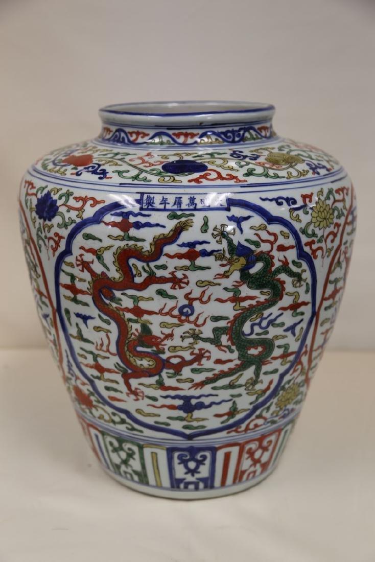 A Large Wucai Porcelain Vase