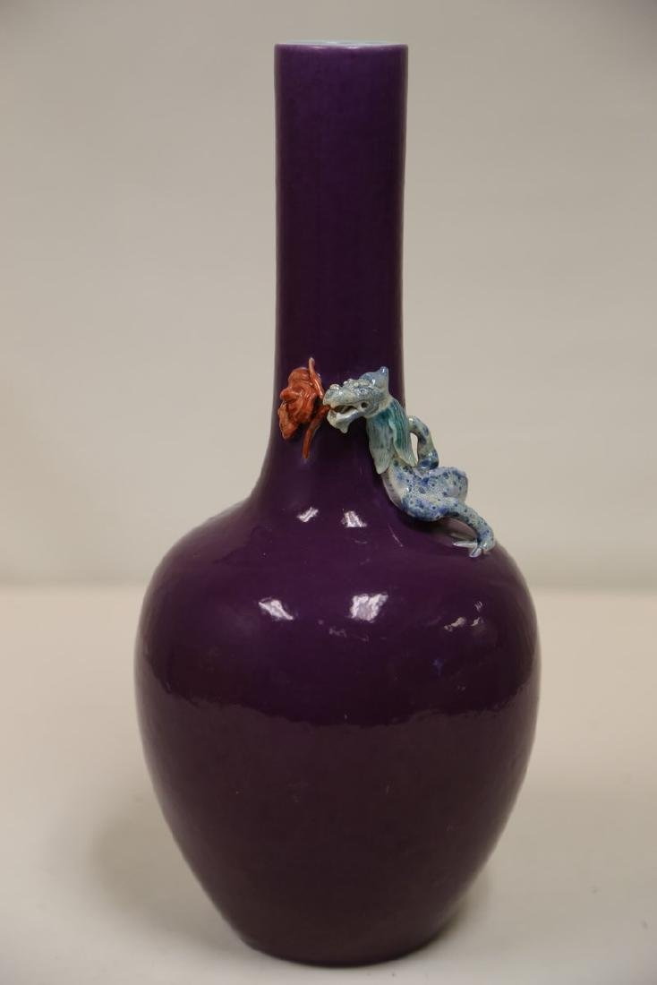 A Magnificent Purple Ground Vase