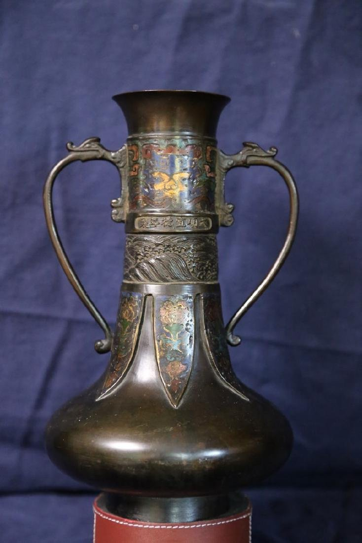 A Bronze and Cloisonne Vase
