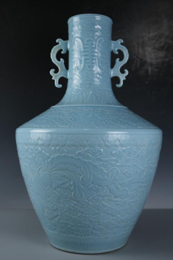 A Blue Glazed Porcelain Vase