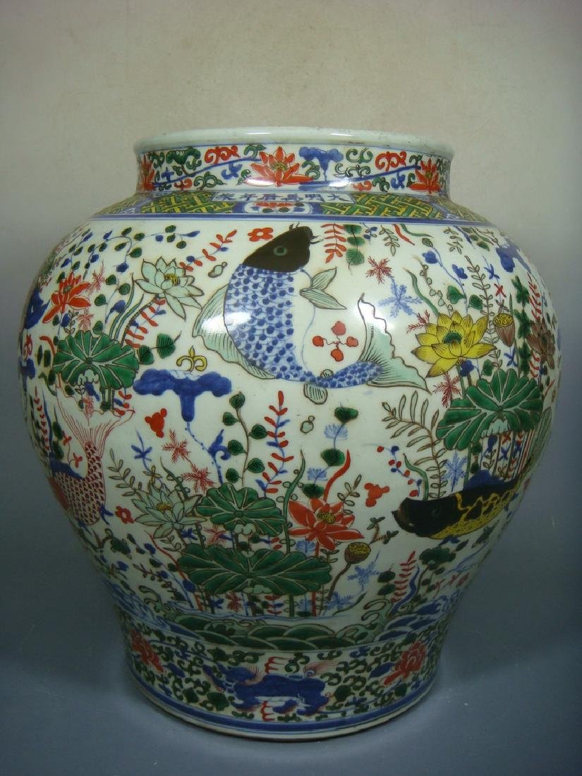 A Large Wucai Porcelain Jar