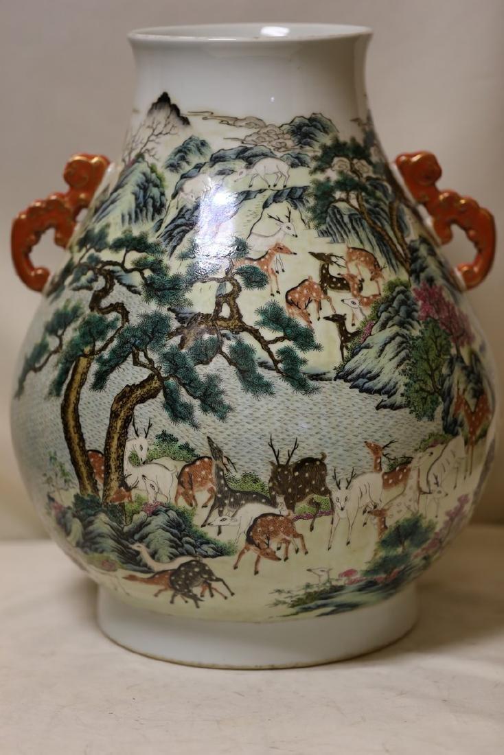 """A Famille Rose HU Shape """"One Hundred Deers"""" Vase"""