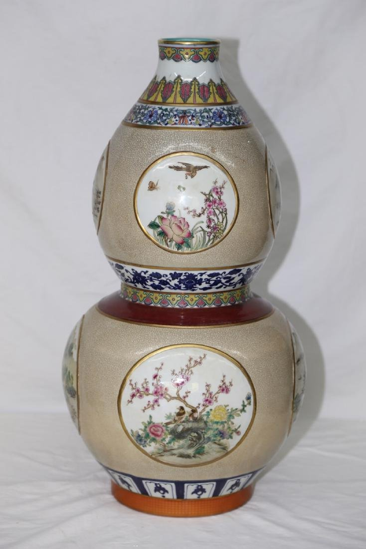 An Extremely Rare Famille Rose Double Gourd Porcelain