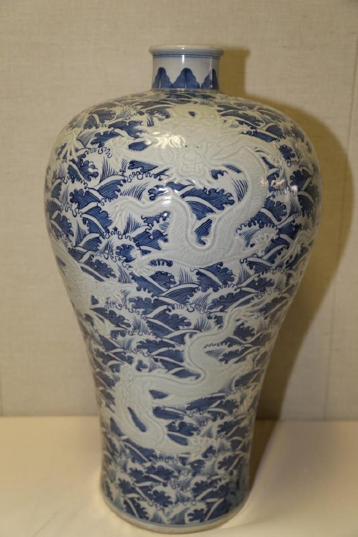 A Blue and White Meiping Dragon Vase
