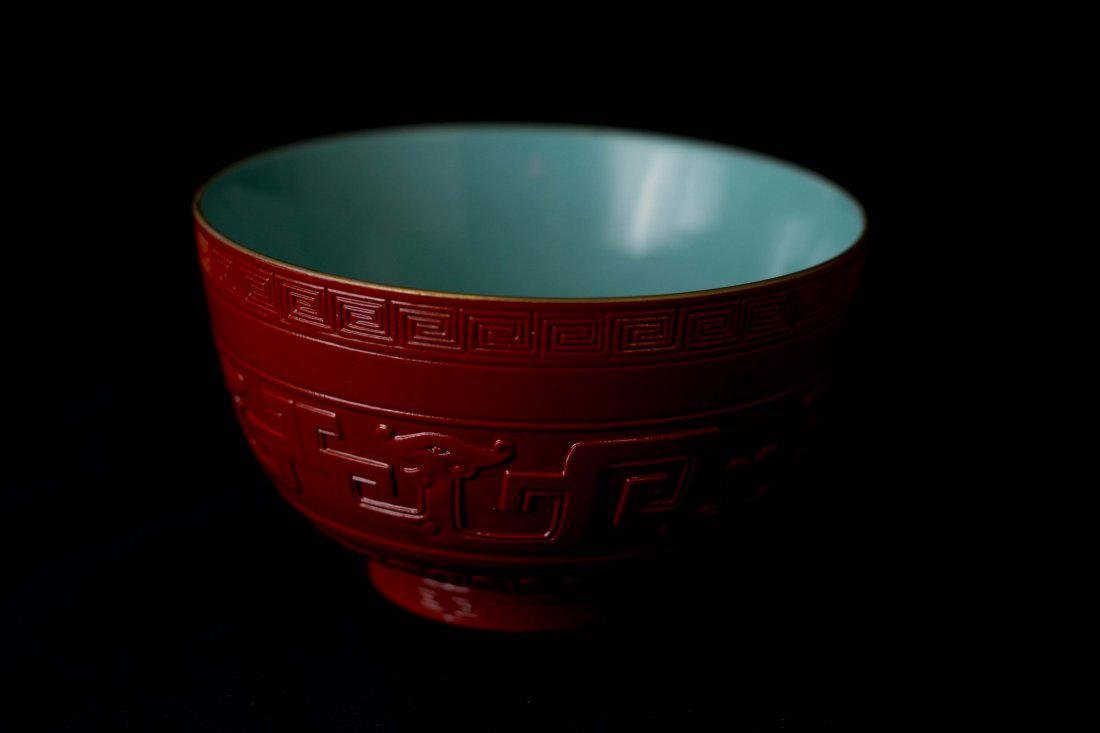 An Extremely Rare and Magnificent Ruby Ground Bowl