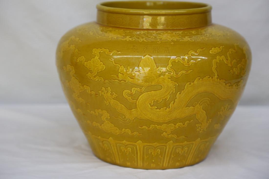 A Yellow Ground Porcelain Dragon Vase