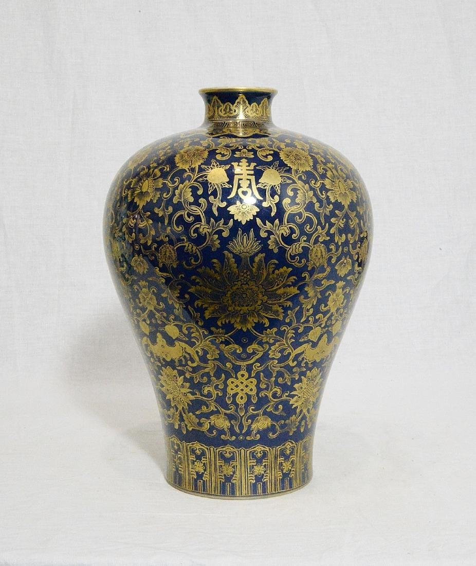 A Magnificent Blue Glazed Gilt Decorated Flowers Vase