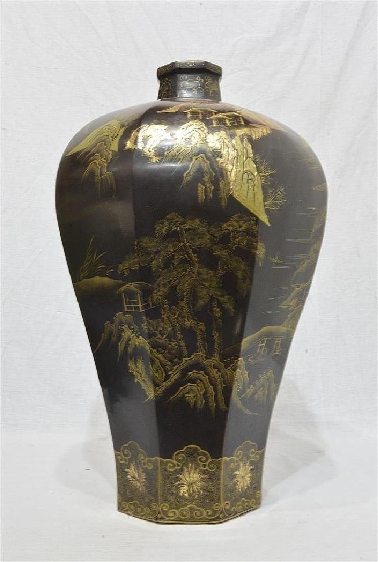 A Meiping Black Lacquer Vase