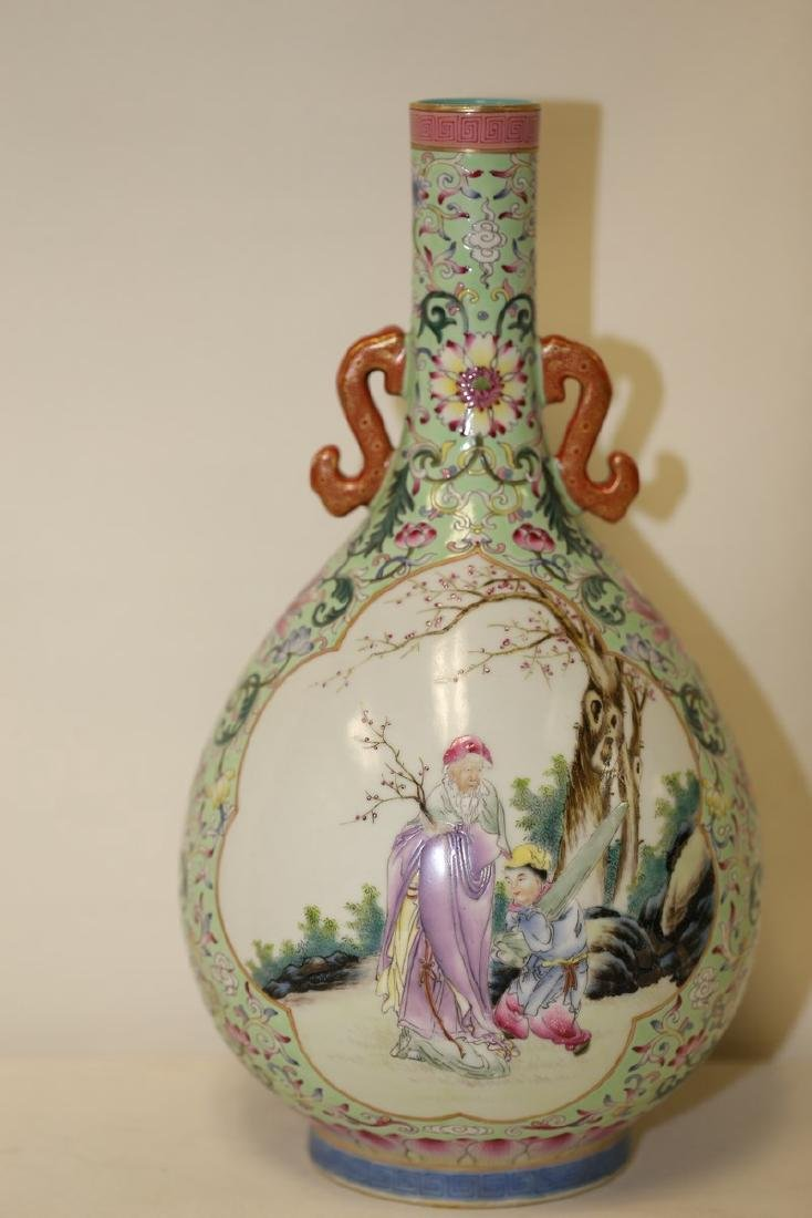 A Rare Famille Rose Vase