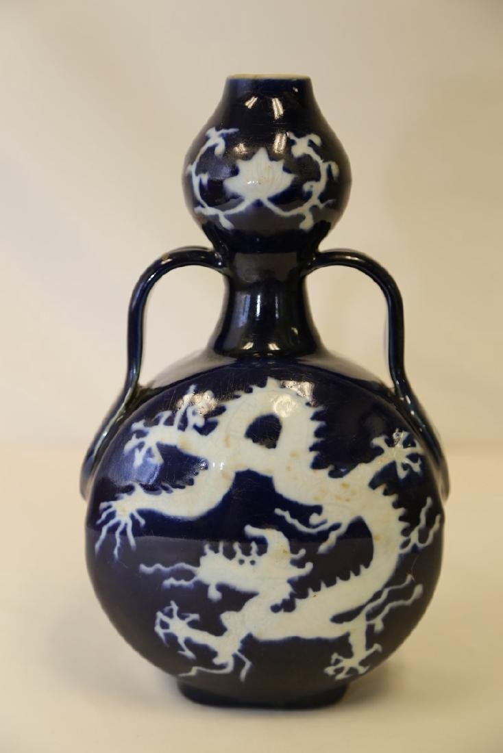 A Blue Glazed Dragon Vase