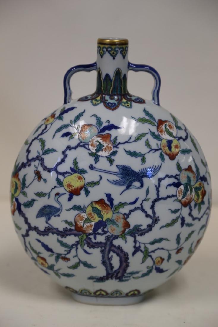A Doucai MoonFlask Vase
