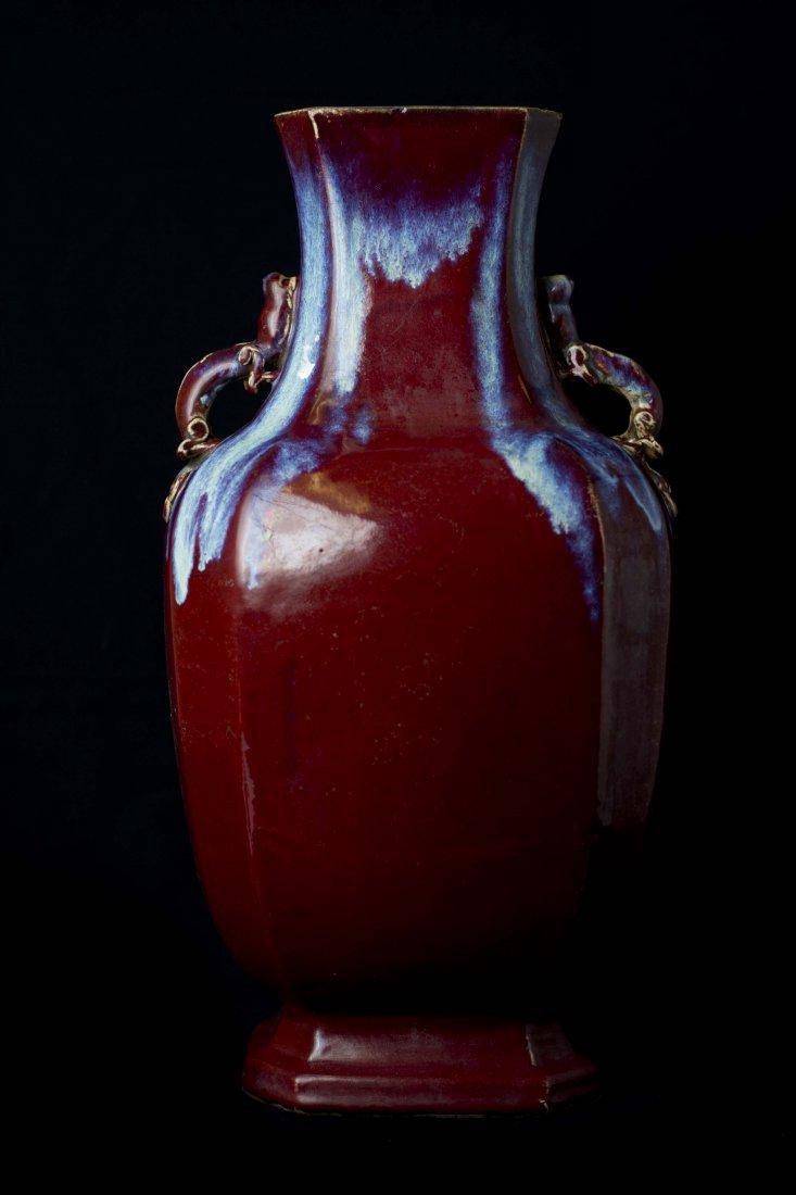 A Flambe-Glaze Jun Vase