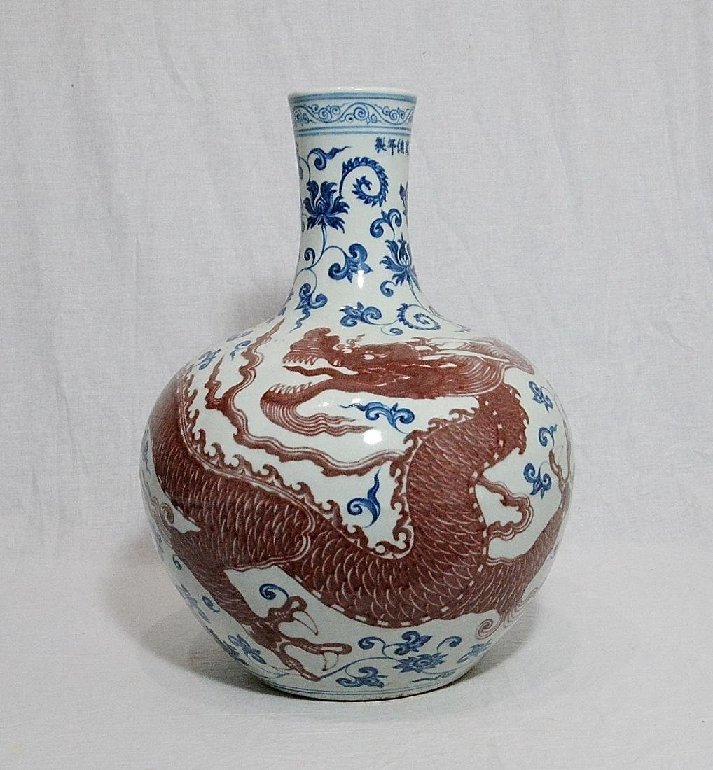 A Large Blue and White Copper Red Dragon Vase