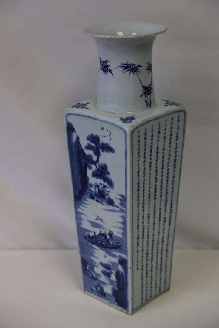 A Blue and White Kangxi Vase