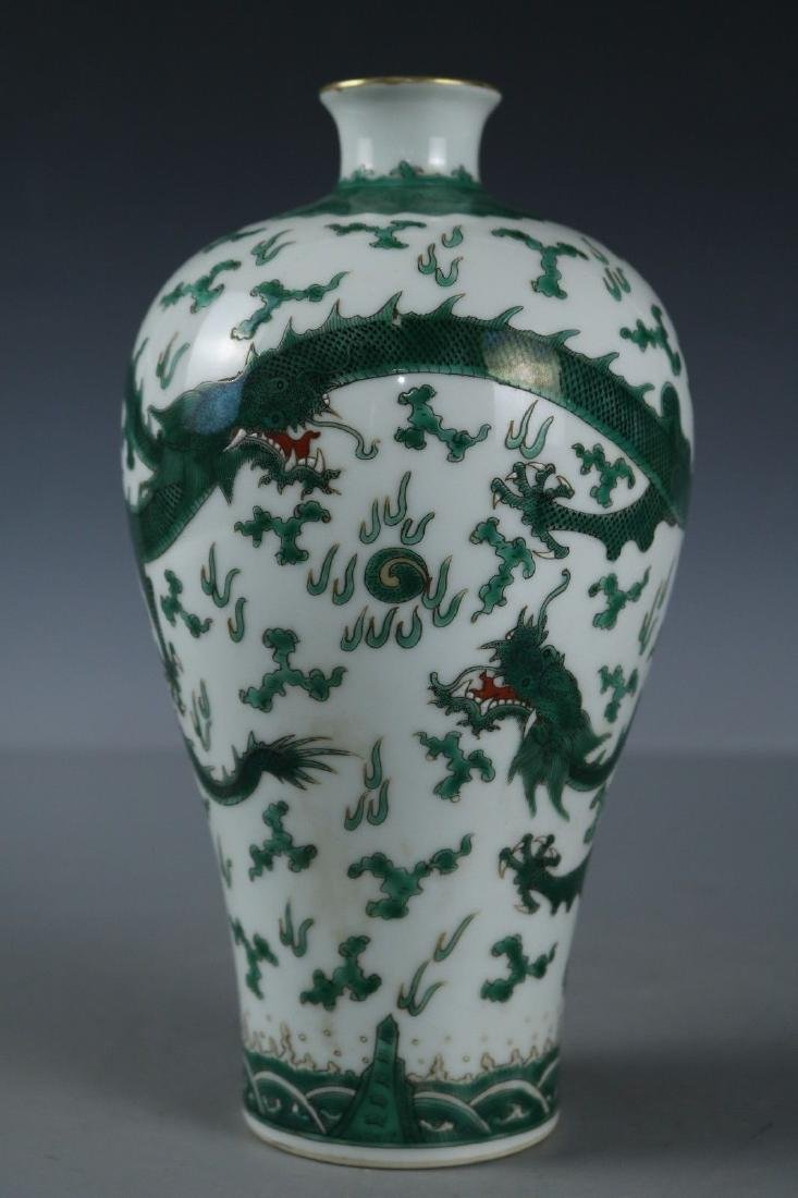 A Green and White Porcelain Vase