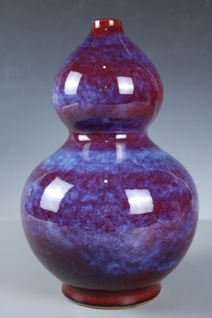 A Flambe-Glazed Porcelain Vase
