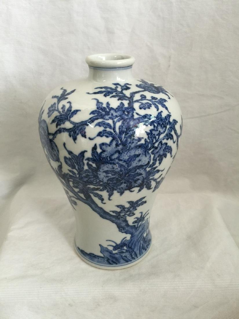A Blue and White Porcelain Meiping Vase