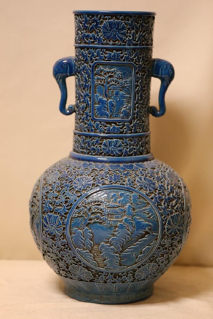 A Rare Blue Glaze Porcelain Vase