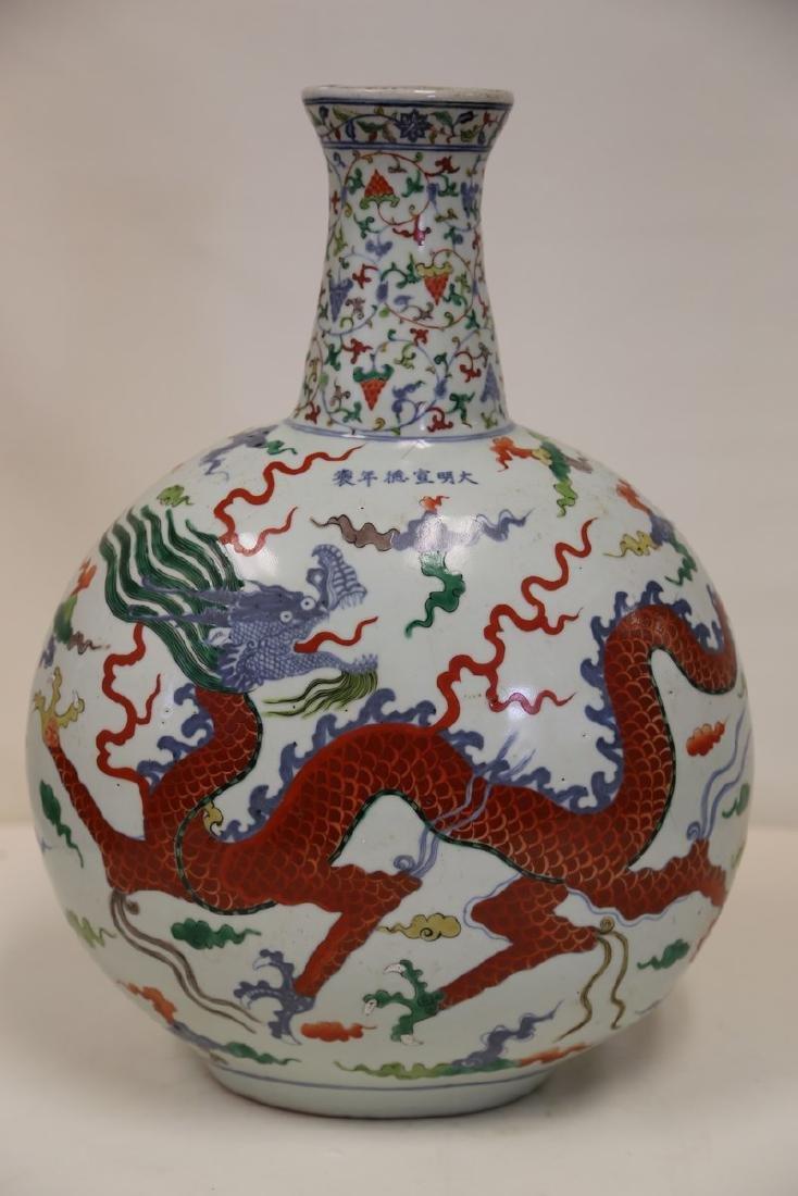 A Wucai Porcelain Dragon Vase