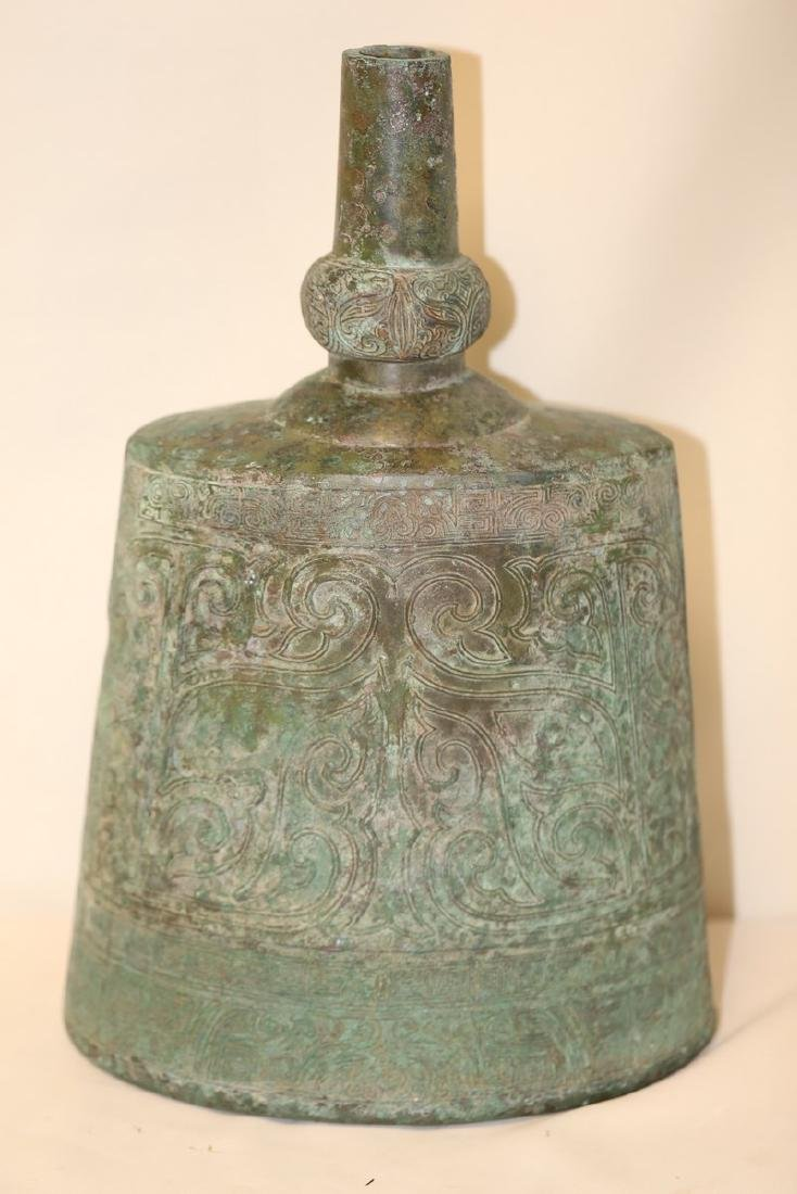 An Extremely Rare Imperial Ritual Bronze Bell