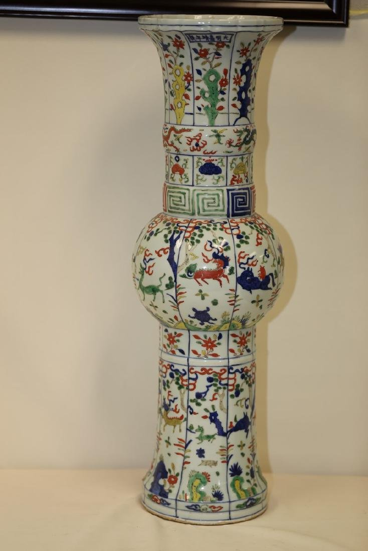 A Superb Wucai Porcelain Beaker Vase